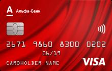 card-bypass-3x.87401ffd22ebb705fec5b485c89c2307.png