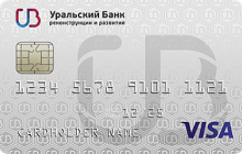 credit_card_ubrir_120.png