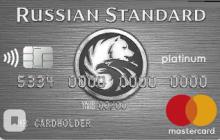 russtandart.png